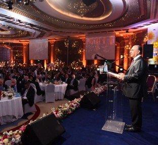 BBAC Honors Its staff in its Annual Gathering Ceremony