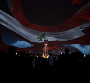 Beirut Cultural Festival