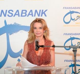 The 11th edition of Fransabank - JABAL 2015