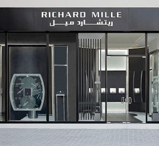 Richard Mille Opens First Boutique in Qatar