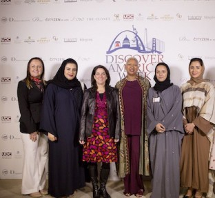 Qatari and American Designers Celebrate Cultural Ties as Part of 'Discover America Week'