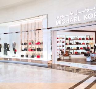 Michael Kors Opens Store in Doha