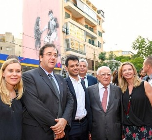 The Inauguration Ceremony of the White Wall 2017 Initiative