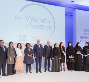 L'Oréal-UNESCO Fellowship 2016