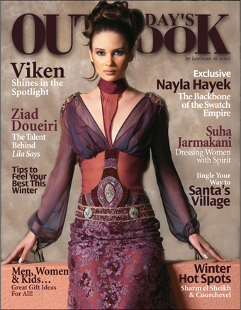 The elegant world of Viken Couture