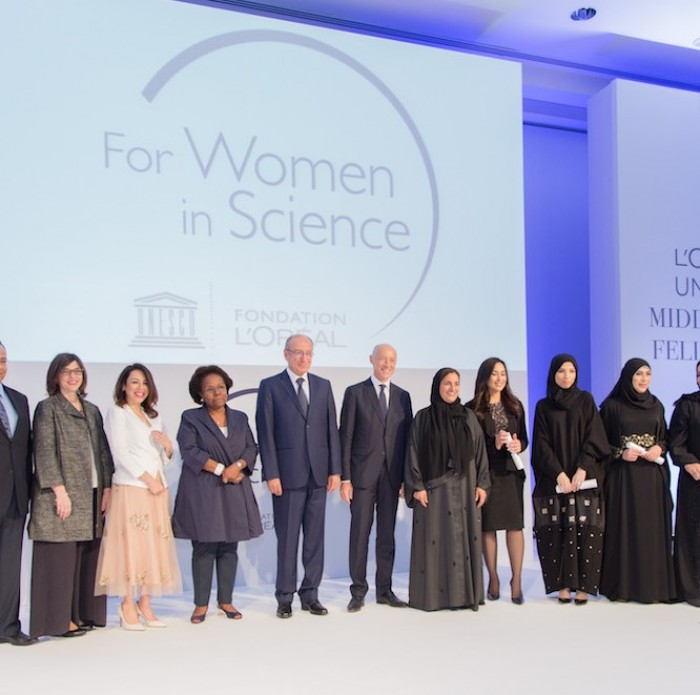 L'Oréal-UNESCO Fellowship 2016