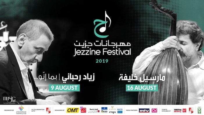 Jezzine Festival